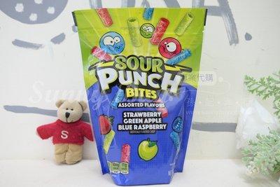 【Sunny Buy】◎預購◎美國Sour Punch 超酸軟糖 (草莓+藍覆盆子+青蘋果口味) 255g