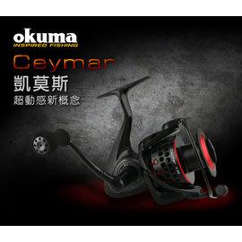 釣漁人 okuma Ceymar 凱莫斯 C - 5000 捲線器 紡車輪 shimano daiwa abu penn