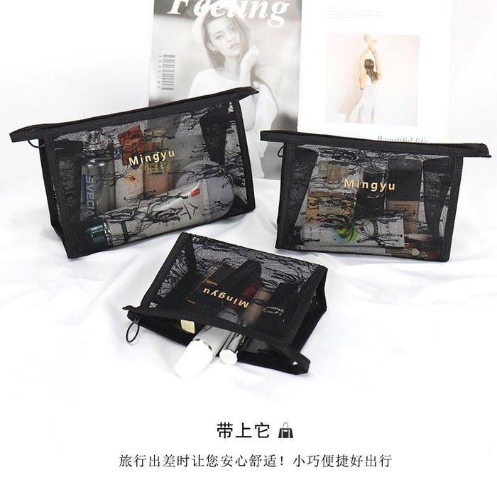 乾一ins網紅韓國女化妝包大容量旅行便攜隨身小號簡約少女心收納網袋