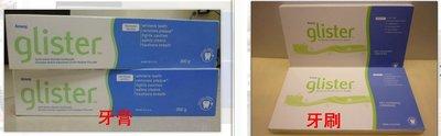 新一代牙刷 三盒 + 牙膏 5支 【 滿1,500免運 】° ☆良興代購小舖☆ °