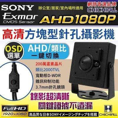 【CHICHIAU】AHD 1080P...