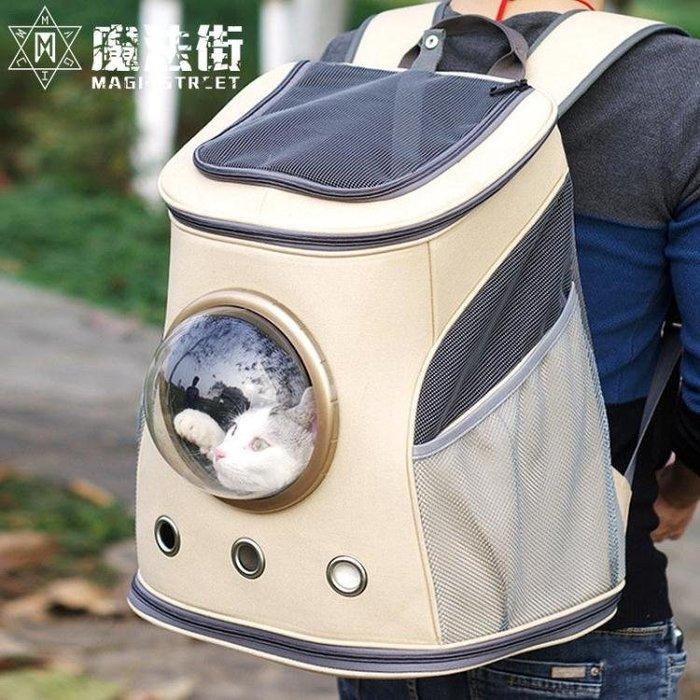 貓咪太空艙背包寵物狗出行外出雙肩包背貓裝狗狗貓貓出門便攜書包