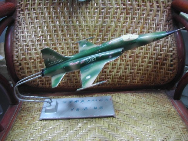 {詠鑫}-早期國軍鋁製戰機-軍機-F-5E-落空軍飛虎455梯次-完整老味老味-不好找了...