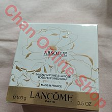 包郵 蘭蔻絕對完美香氛皂 100g - Lancôme Absolute Rose Perfumed Soap