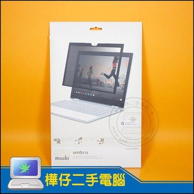 【樺仔3C】全新庫存!Moshi x Google Pixelbook 觸控式螢幕防窺片 防偷看 反偷窺
