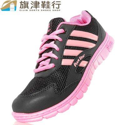 (#R655工廠直發貨) FIVE STAR 女款 綁袋雙色 多功能 休閒 慢跑 運動鞋 MIT - 旗津鞋行