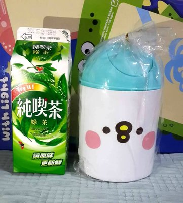 Kanahei Piske Trash can Pen holder Storage bucket kids gift
