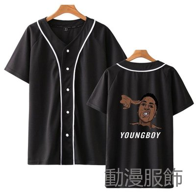 潮流款式 YoungBoy Never Broke Again 運動薄款棒球服