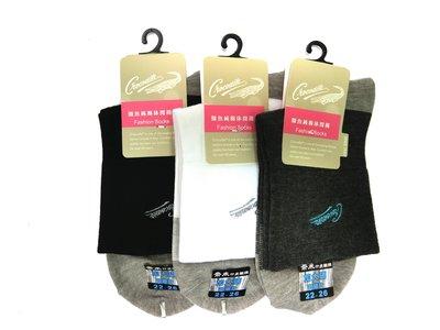 ☆預購7~10天出貨☆ CR5035-1 鱷魚竹炭加大寬口襪 寬口襪 $60/雙