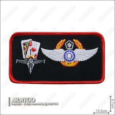 【ARMYGO】第21作戰隊資深級飛行員胸章