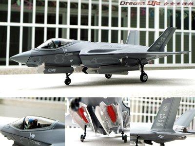 ~AirForce1  ~1 72 F35 F~35A 美國空軍 閃電II 攻擊戰鬥機~ 機號:0746 價!