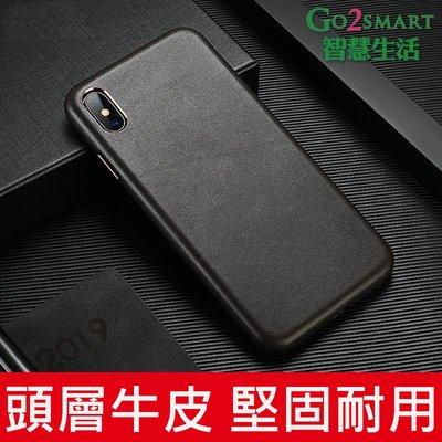 【Go2Smart智慧生活】I Phone X / 7P / 8P 真牛皮防摔手機殼手機套 (頭層牛皮  柔軟好質感 )
