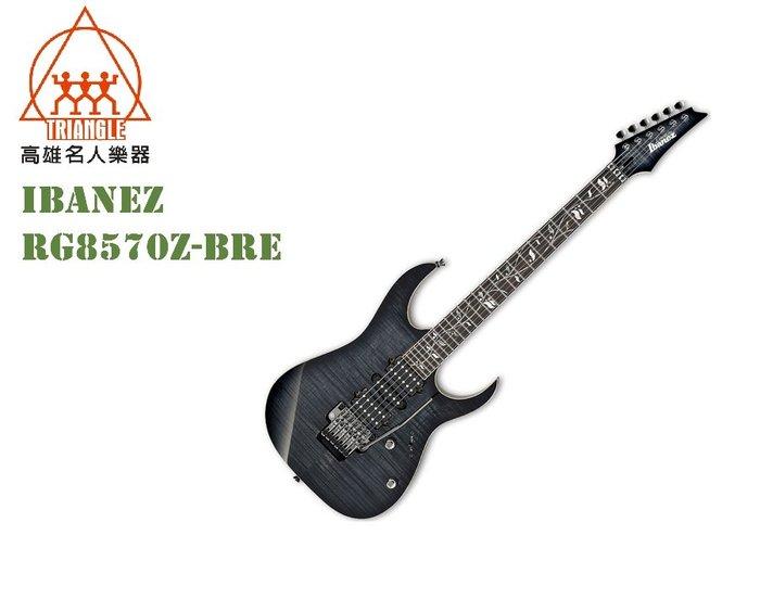 【IBANEZ旗艦店@高雄名人樂器】2019 全新日本製 Ibanez J.Custom RG8570Z-BRE 電吉他