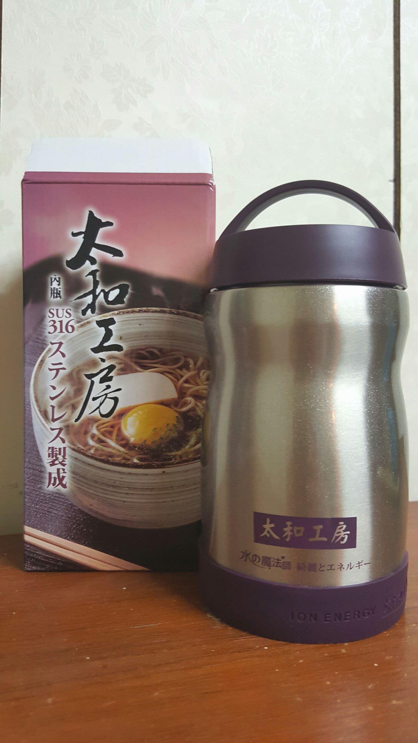 【饅頭雜貨舖】太和工房~保溫·保冷·真空保溫罐