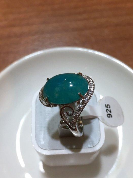 [藍寶迷的家]-台灣藍寶(俗稱) 3.5 克拉天空藍女戒活圍