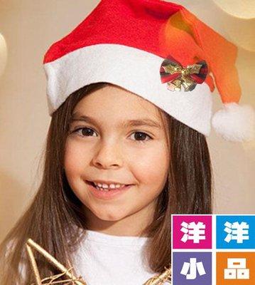 【洋洋小品聖誕鈴鐺造型聖誕帽兒童C】中壢平鎮聖誕節聖誕樹聖誕飾品場地佈置聖誕襪聖誕燈聖誕金球聖誕服聖誕蝴蝶結聖誕花