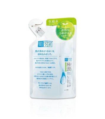 日本正品 現貨 ROHTO 極潤 高保濕 化妝水 170ml 補充包 155743 肌研
