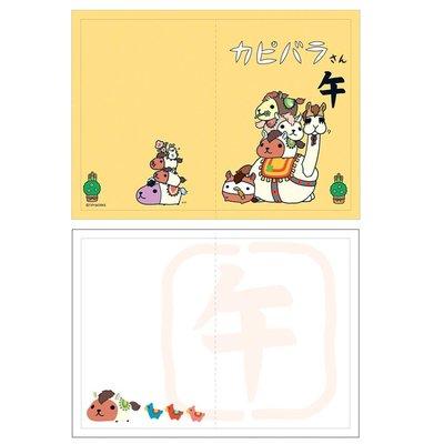 4165本通 板橋店 kapibarasa 水豚君萬用卡 卡片 -馬年  直式  4713696761198
