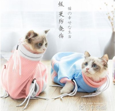 洗貓袋貓洗澡神器幼貓貓包洗澡袋固定袋多功能防抓貓袋子貓咪用品QM
