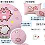 [新色現貨] 🐇日本授權 卡娜赫拉系列 // 雙人床包被套組 // 買床包組就送卡納赫拉造型玩偶一隻
