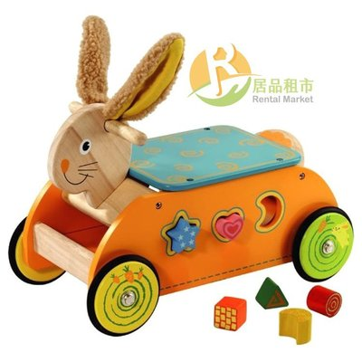 【居品租市】 專業出租平台 【出租】 mentari 木頭玩具 兔兔益智滑步車