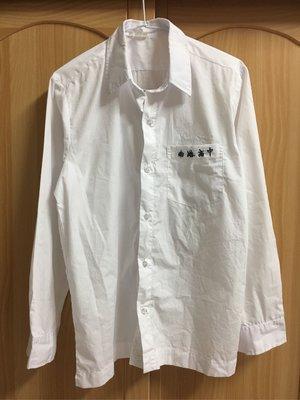 。☆二手☆。台北市南港高中男學生冬季制服長袖襯衫(L)
