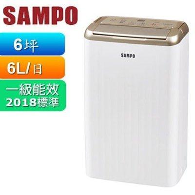 SAMPO聲寶6公升空氣清淨除濕機AD-WB712T廠商直送582@tu25960