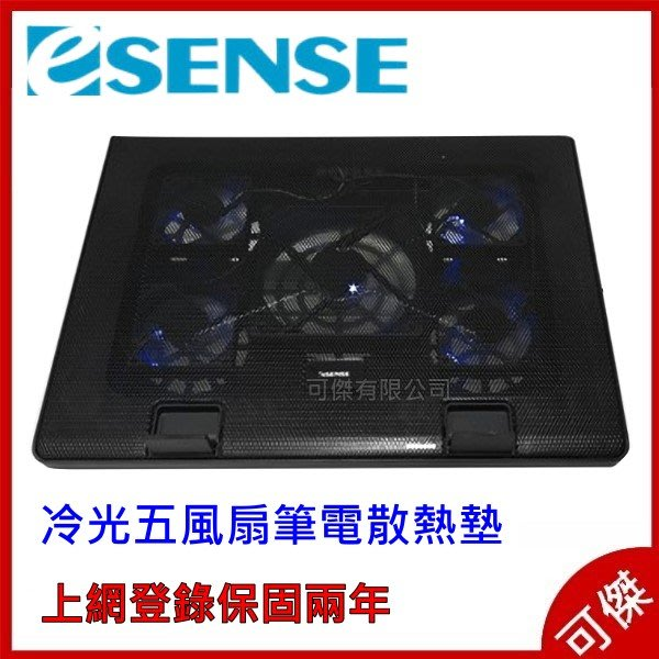 Esense E-C11 冷光五風扇筆電散熱墊 22-WNF011 BK 五段調整 雙USB設計 登錄保固兩年 公司貨