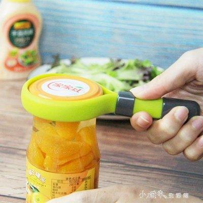 矽膠開蓋器省力旋蓋器家用開罐器創意防滑擰蓋開瓶