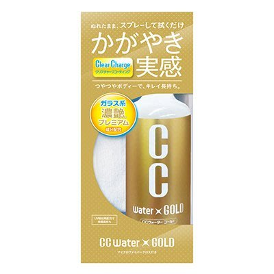 【優洛帕-汽車用品】日本進口 Prostaff CC黃金級水型 玻璃車身鍍膜劑 光澤長效美容臘 300ml S121