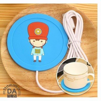 USB保溫杯墊 加熱杯墊 卡通杯墊 矽膠杯墊 暖杯器 保溫碟 卡通 創意 保暖