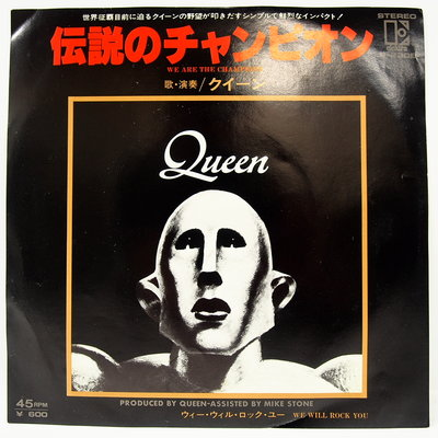 45 rpm 7吋單曲 Queen【We are the champion / We will rock you】