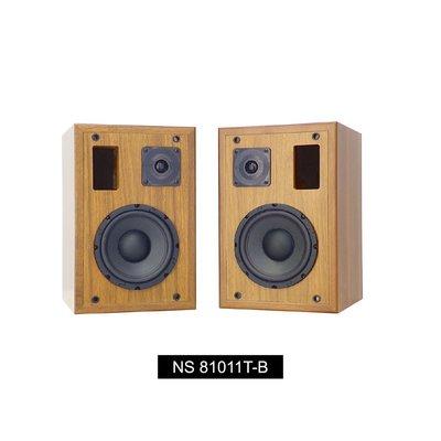 為什麼它播低音的性能比百萬級8吋喇叭好  李氏音響NS 81011T-B
