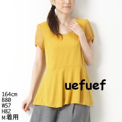 ☆UeF☆日本正品pour la frime專櫃品質感衫(新品)