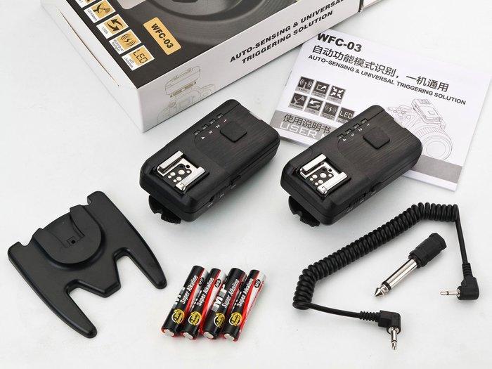 呈現攝影-Stdpower TS 320 WFC-03通用型閃燈觸發器2.4G Canon/NIKON通用 可雙閃 喚醒