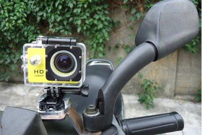 SJ4000 HERO後視鏡照後鏡後照鏡連接支架 固定座機車架固定架車架行車記錄器雲台SJ7000