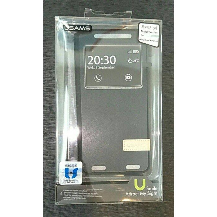 【LG小林忠孝】HTC M9/M9+ 保護套/皮套/視窗皮套/保護殼/背蓋