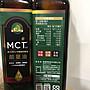 現貨供應!肯寶KB99-MCT能量油250ml/瓶 !生酮飲食/搭配防彈咖啡系列
