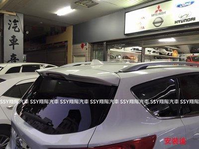 [SSY 翔陽 SSY] FORD 福特 2015 NEW KUGA  原廠型 運動版 尾翼 擾流板 材質 ABS