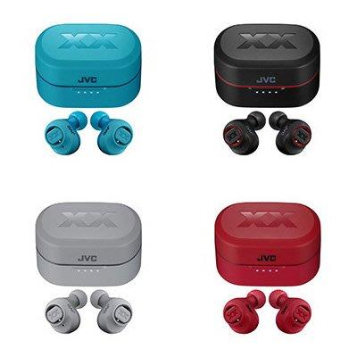 日本代購  JVC HA-XC50T  無線藍牙耳機 重低音 Bluetooth Ver5.0 四色可選 預購