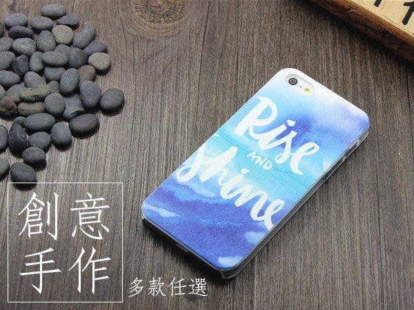 蝦靡龍美【PH481】文藝小清新 早晨 蘋果 6 5S iPhone6 Plus 創意原創 手機殼 殼護套 日本 韓國
