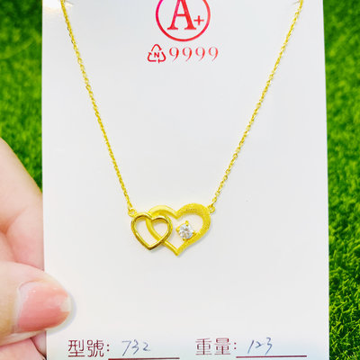 黃金小套鍊 1.23錢 雙心相依 純金項鍊Pure Gold Neclect