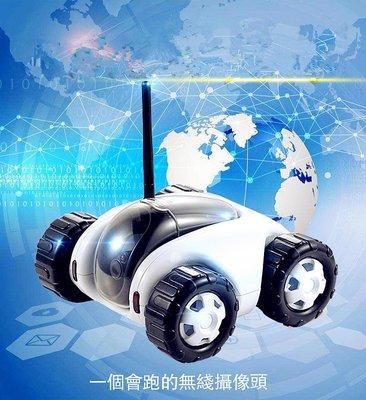 智能遠程手機遙控視頻汽車 無線Wifi攝像頭 監控坦克
