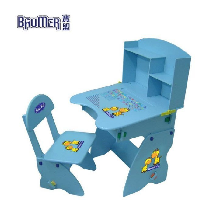 BAUMER寶盟 環保卡通兒童可調整成長升降書桌椅◎童心玩具1館◎