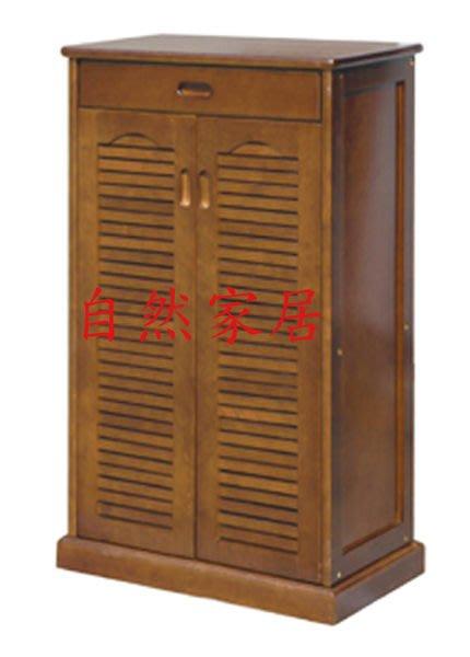 [自然傢俱坊]-松河-透氣式楓葉ˋ鞋櫃-(寬60公分)AR-8728-規格W60*D35*H102 CM