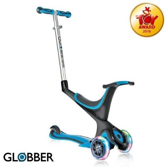 【小不點】法國GLOBBER5合1發光輪版多功能學步車加滑板車/藍/紅/綠 台中可自取
