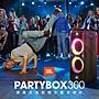 【愛友音樂館】JBL音箱 PARTY BOX 300 便攜式派對燈光藍牙喇叭