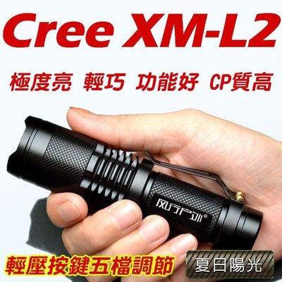 L2 強光手電筒 露營燈 LED手電筒 迷你變焦充電 超亮燈泡 強光 伸縮調焦 伸縮調光 工作燈(含18650電池)