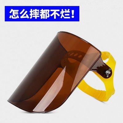 【正品】防護面罩透明全臉頭戴式切割打磨電焊焊工廚房炒菜做飯