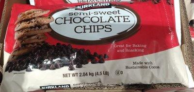 !costco代購 #1331846 科克蘭 巧克力豆 2.04kg*